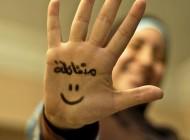 """""""Optimistic"""" (c) Marwa Morgan, C.C Flickr, 2011"""