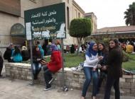 Filière francophone d'Économie et de Sciences Politiques (FESP) de l'Université du Caire (Novembre 2011)/Photographie  F. de la Mure / MAEE francediplomatie (flickr c.c)